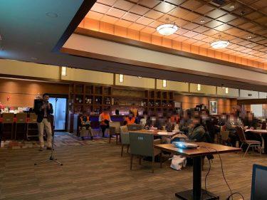 名古屋市緑区介護事業所連絡会にて、「辞めない介護現場を創るスマートICT」の内容で登壇いたしました