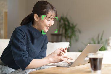 介護 × 勤怠管理「顔認証タイムカード機能」準備中!
