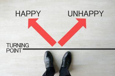安定な不幸せと、不安定な幸せ